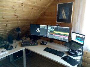 Studio von Auf Distanz
